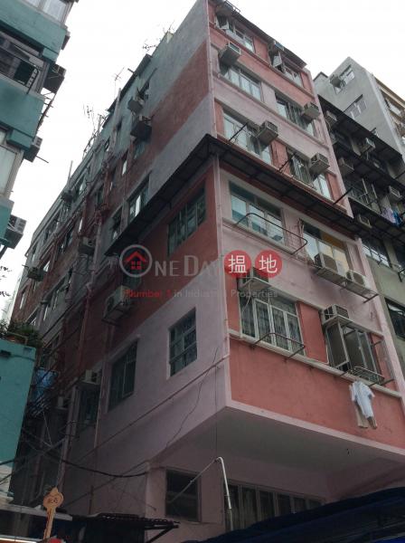 北河街157號 (157 Pei Ho Street) 深水埗 搵地(OneDay)(3)