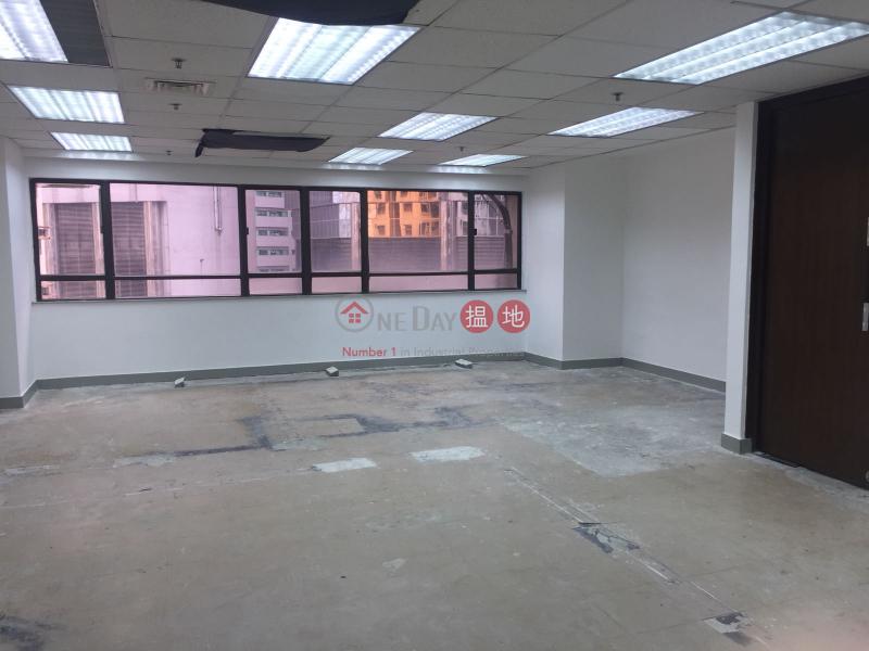 銅鑼灣商業大廈|1-5糖街 | 灣仔區香港|出租HK$ 24,500/ 月