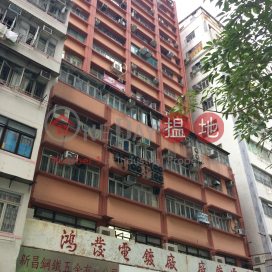 Fung Nin Industrial Building|豐年工業大廈