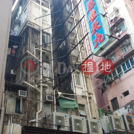 42-44 Temple Street,Yau Ma Tei, Kowloon