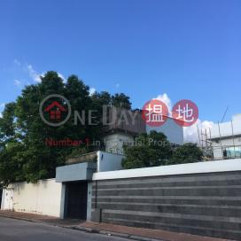 4 CUMBERLAND ROAD,Kowloon Tong, Kowloon