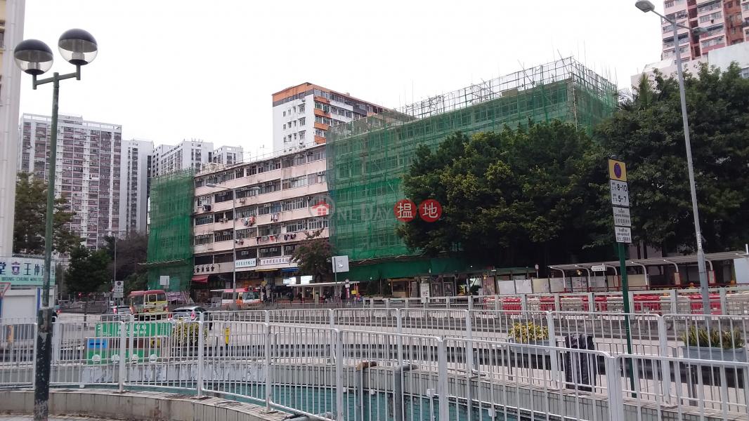 彩虹唐樓 (Choi Hung Building) 新蒲崗|搵地(OneDay)(3)