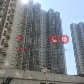 Shatin Centre Kai Ning Building (Block C),Sha Tin, New Territories