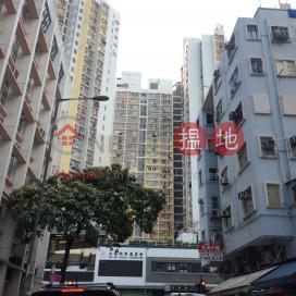 Po Heung Estate Po Hing House 寶鄉邨寶興樓