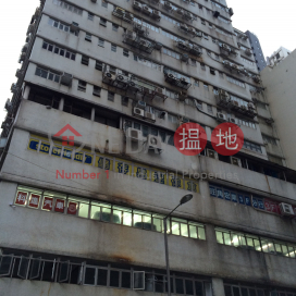 Wang Yip Industrial Building,Tai Kok Tsui, Kowloon