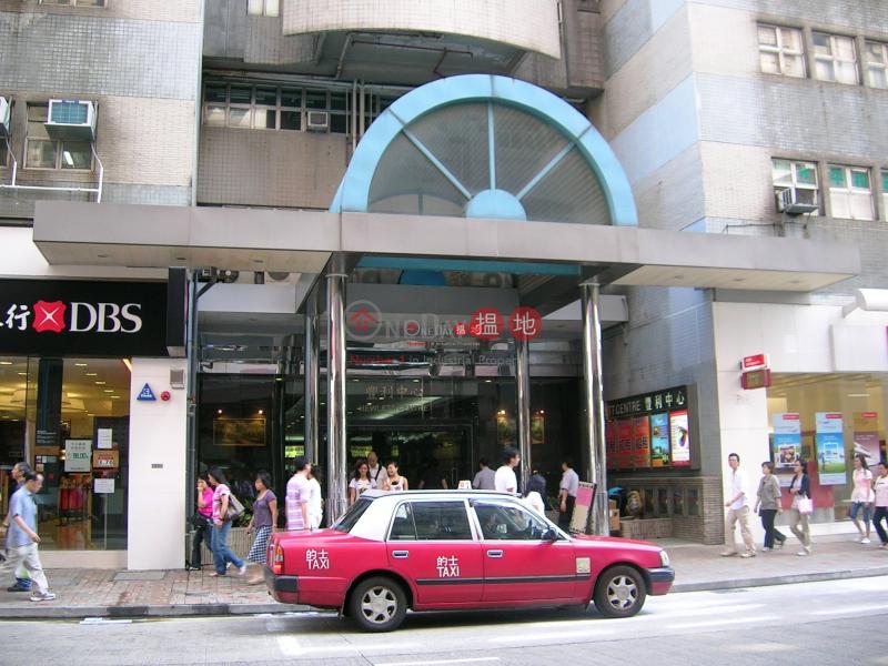 香港搵樓|租樓|二手盤|買樓| 搵地 | 工業大廈出租樓盤-豐利中心