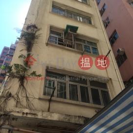 梅芳街24號,西營盤, 香港島