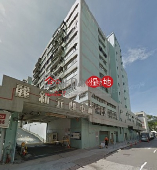 LAI SUN YUEN LONG CENTRE, Lai Sun Yuen Long Centre 麗新元朗中心 Rental Listings | Yuen Long (kwokp-03975)