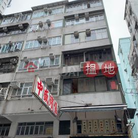 必嘉街2號,紅磡, 九龍