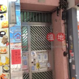 38 Shung Ling Street,San Po Kong, Kowloon