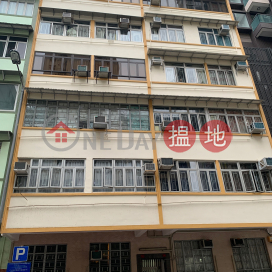 16 Maidstone Road,To Kwa Wan, Kowloon