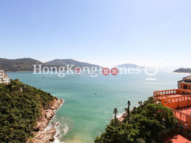 香港搵樓|租樓|二手盤|買樓| 搵地 | 住宅-出租樓盤|浪琴園1座三房兩廳單位出租