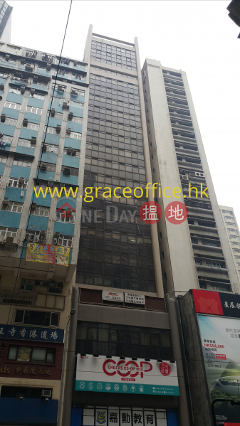 Wan Chai-Ka Nin Wah Commercial Building, Ka Nin Wah Commercial Building 嘉年華商業大廈 Rental Listings | Wan Chai District (KEVIN-6541310172)