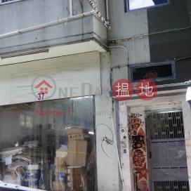 37 Eastern Street,Sai Ying Pun, Hong Kong Island