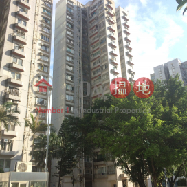 Hong Kong Garden Phase 1 Block 3|豪景花園1期3座