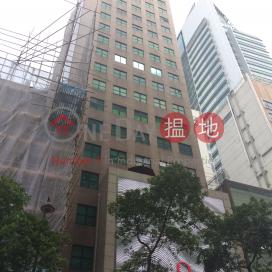 Chung Fung Commercial Building|松鳳商業大廈