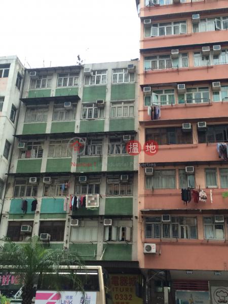 248 Lai Chi Kok Road (248 Lai Chi Kok Road) Sham Shui Po 搵地(OneDay)(1)