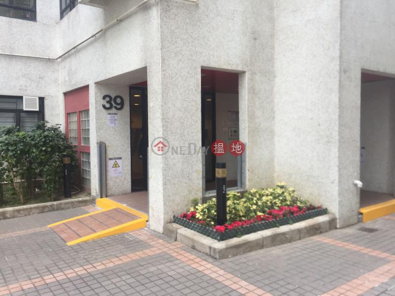 Heng Fa Chuen Block 39 (Heng Fa Chuen Block 39) Heng Fa Chuen|搵地(OneDay)(3)
