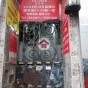 21-27 Lee Garden Road (21-27 Lee Garden Road) Wan Chai DistrictLee Garden Road21-27號|- 搵地(OneDay)(1)