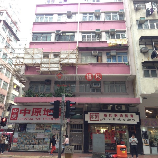 92-94 Queen\'s Road East (92-94 Queen\'s Road East) Wan Chai|搵地(OneDay)(3)
