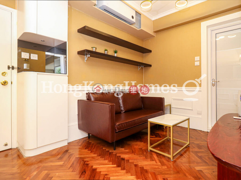 加達樓未知-住宅|出租樓盤HK$ 30,000/ 月