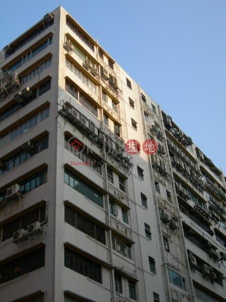 Hong Kong Industrial Centre (Hong Kong Industrial Centre) Cheung Sha Wan|搵地(OneDay)(5)