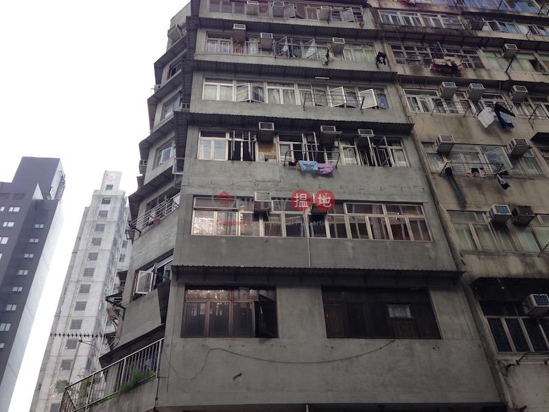 吳松街25-27號 (25-27 Woosung Street) 油麻地|搵地(OneDay)(3)