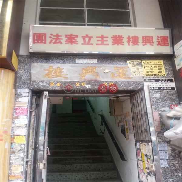 Wan Hing Building (Wan Hing Building) Tsuen Wan East|搵地(OneDay)(1)