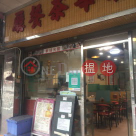 119 Ma Tau Wai Road,To Kwa Wan, Kowloon
