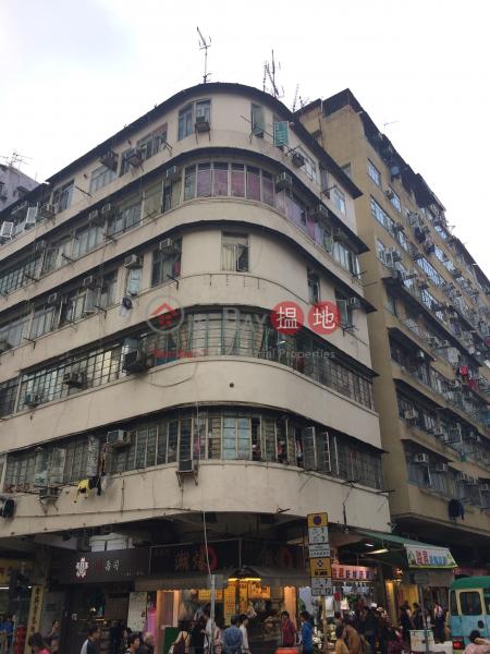荔枝角道362號 (362 Lai Chi Kok Road) 深水埗|搵地(OneDay)(2)