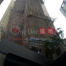 永利大廈,蘇豪區, 香港島