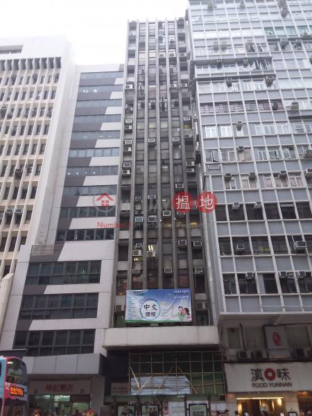 Tai Sang Bank Building (Tai Sang Bank Building) Prince Edward|搵地(OneDay)(3)
