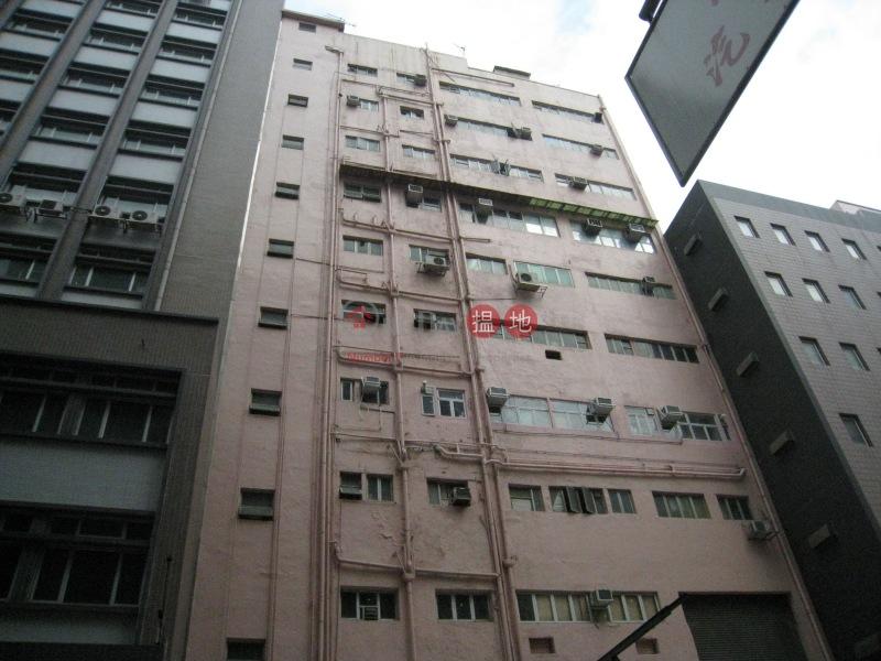 安昌工廠大廈 (On Cheong Factory Building) 觀塘 搵地(OneDay)(1)