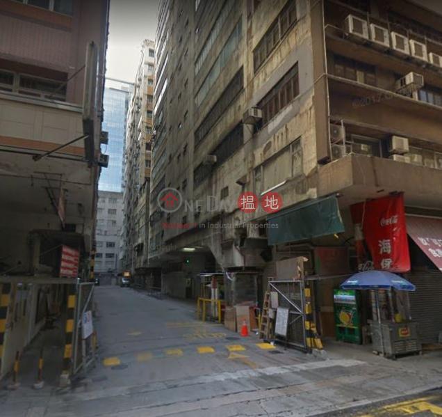 WING HING IND BLDG 14 Hing Yip Street | Kwun Tong District, Hong Kong, Rental HK$ 9,600/ month