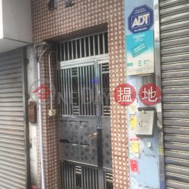 Pat Tat House,Tsz Wan Shan, Kowloon