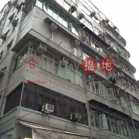 566-568 Reclamation Street,Prince Edward, Kowloon