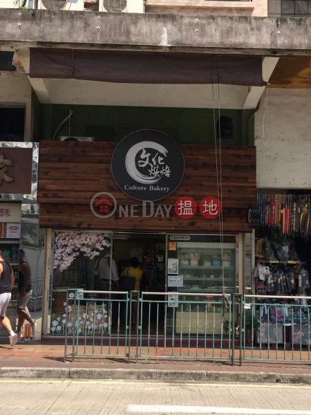 11 Man Nin Street (11 Man Nin Street) Sai Kung|搵地(OneDay)(3)