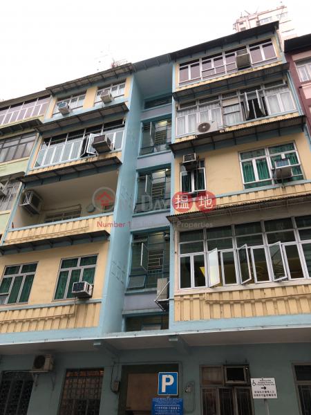 西灣河街152-154號 (152-154 Sai Wan Ho Street) 西灣河|搵地(OneDay)(1)
