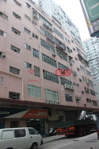 振發工廠大廈 (Chun Fat Factory Mansion) 新蒲崗|搵地(OneDay)(1)