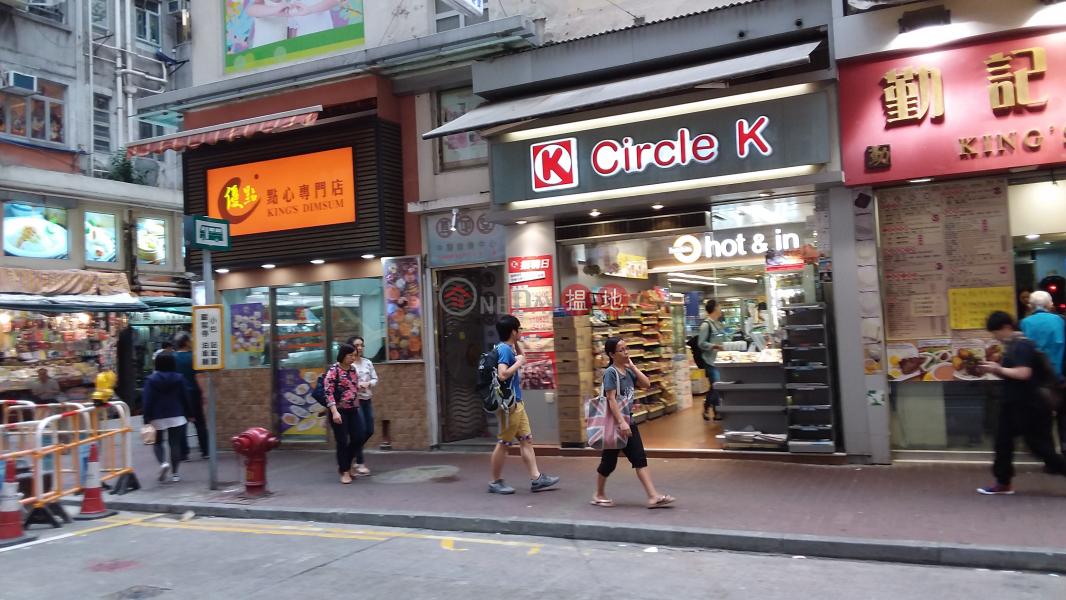 渣甸街33號 (33 Jardine\'s Bazaar) 銅鑼灣|搵地(OneDay)(2)