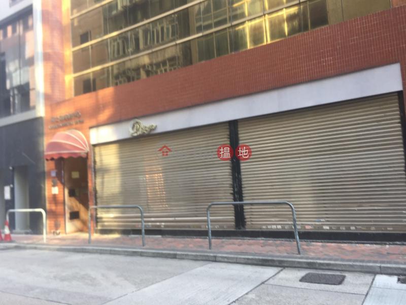 Austin Commercial Centre (Austin Commercial Centre) Tsim Sha Tsui|搵地(OneDay)(2)
