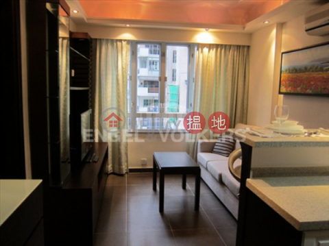 1 Bed Flat for Sale in Mid Levels - West|Western DistrictAll Fit Garden(All Fit Garden)Sales Listings (EVHK44103)_0