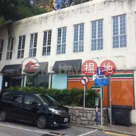 牛奶公司購物商場,淺水灣, 香港島