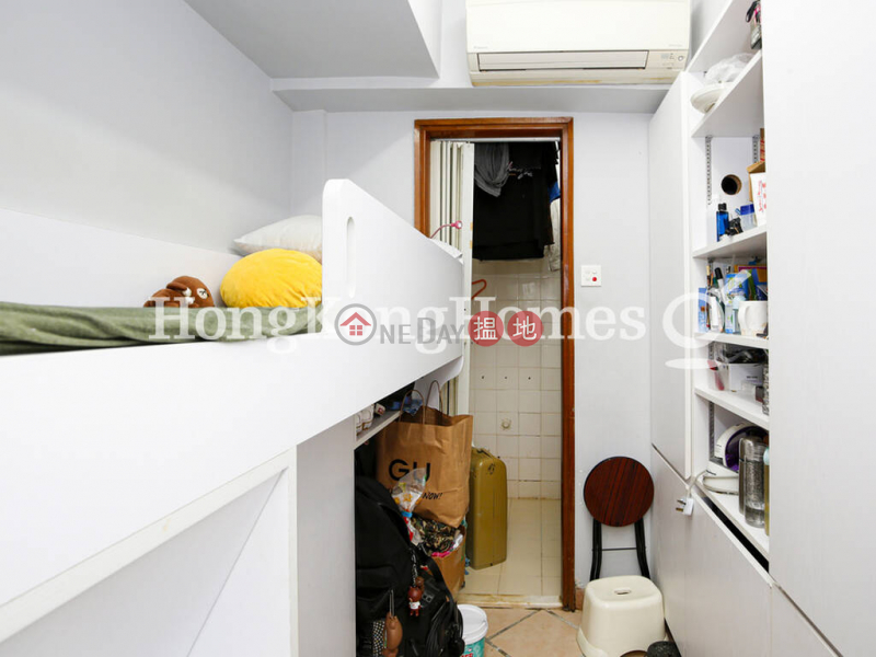 Property Search Hong Kong | OneDay | Residential, Sales Listings, 3 Bedroom Family Unit at Parisian | For Sale
