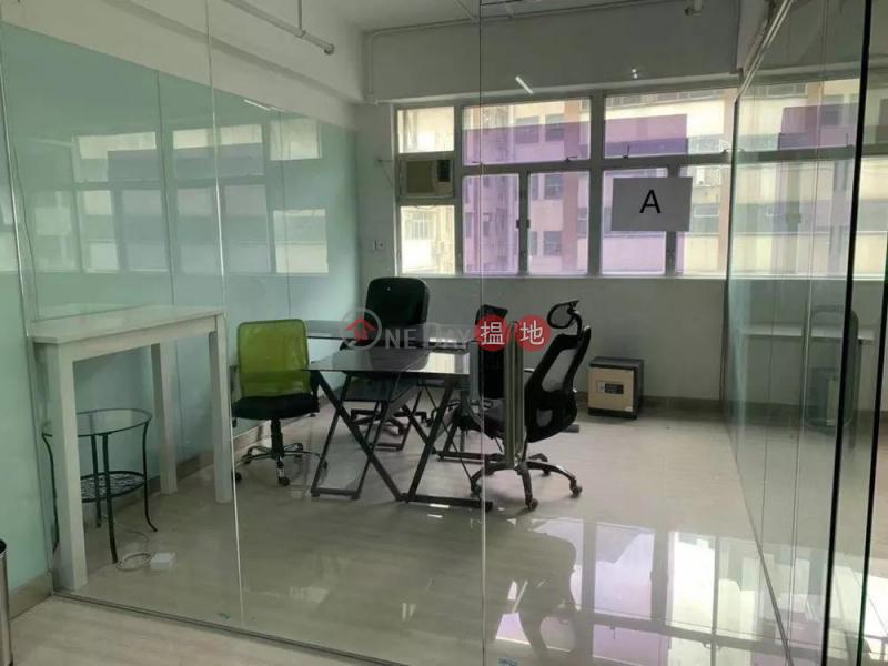 罕有放售,企理大堂18健康街 | 葵青-香港-出售-HK$ 425萬
