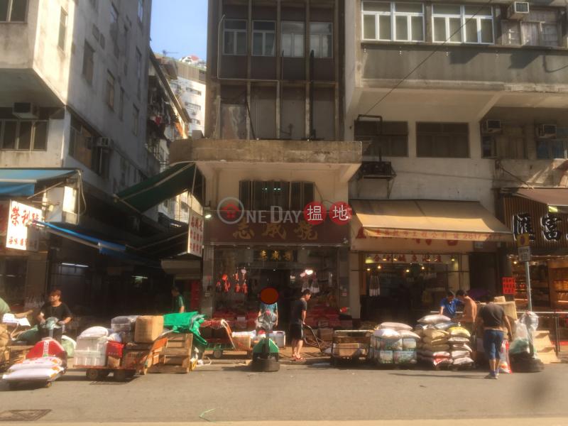 150 Des Voeux Road West (150 Des Voeux Road West) Sai Ying Pun|搵地(OneDay)(3)