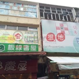San Hong Street 62|新康街62號