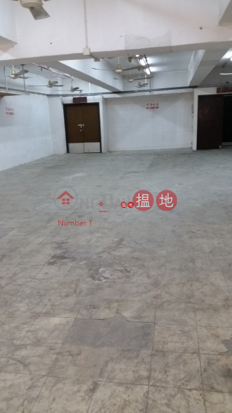 Property Search Hong Kong | OneDay | Industrial | Sales Listings Century city ind bldg