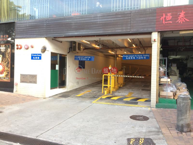 Connaught Garden Block 2 (Connaught Garden Block 2) Sai Ying Pun|搵地(OneDay)(4)