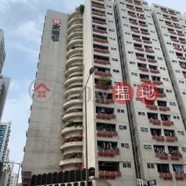 家維邨 2座 (家義樓),紅磡, 九龍